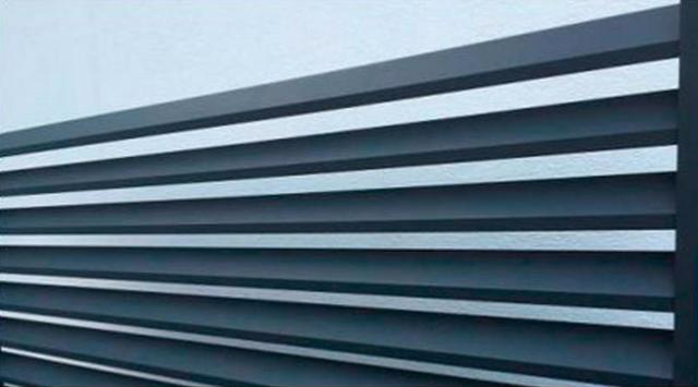 cloture persienn e clotures aluminium. Black Bedroom Furniture Sets. Home Design Ideas