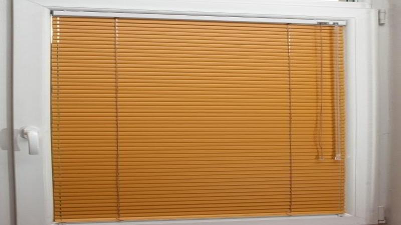 Store int rieur v nitien premium range for Store venitien interieur